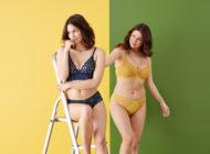 Rentrée 2019 : Quelles sont les couleurs trendy au rayon lingerie ?